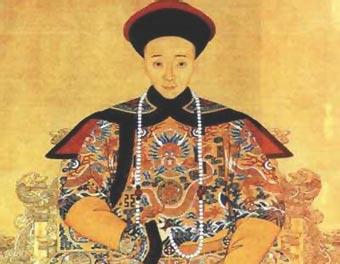 Xianfeng o Yichu